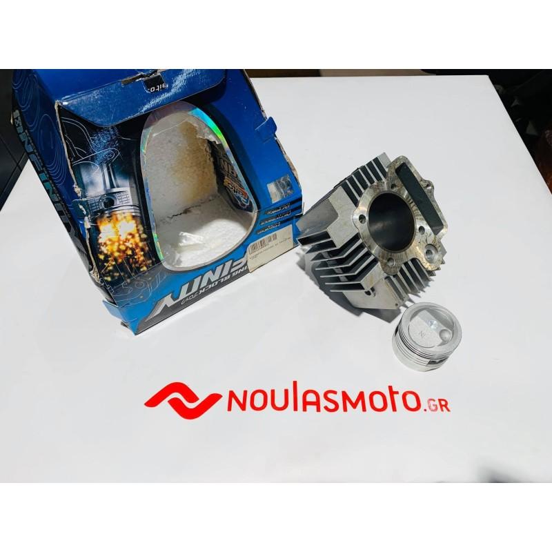 Κυλινδροπίστονο για Honda C100 Faito 53mm