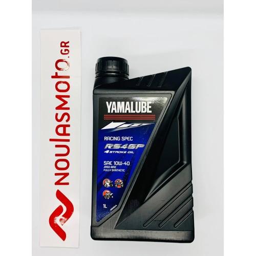 Λάδι Μηχανής YAMALUBE 4T RACING SPEC RS4GP SAE 10W-40 JASO-MA2 ΣΥΝΘΕΤΙΚΟ 1LT