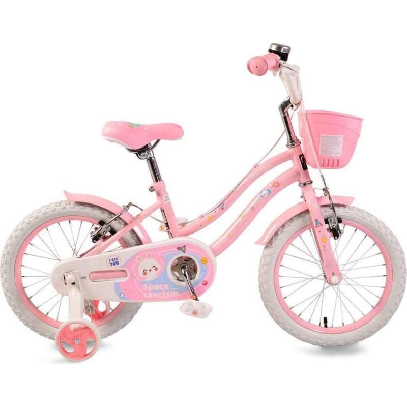 """Παιδικό Ποδήλατο MONI 1683 16"""" PINK"""